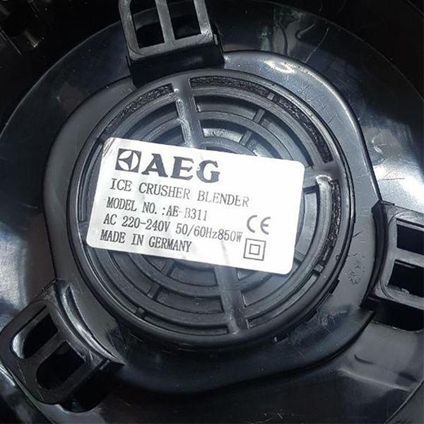 مخلوط کن و آسیاب کن آ ا گ مدل AE-B311