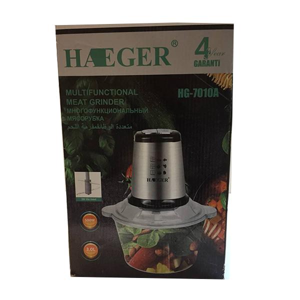 خردکن هایگر مدل HA-7010A